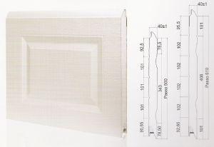 "Панел ""CASSETE STYLE"" касетъчен Бял / 500 мм. Х 2575 мм. Х 40мм."